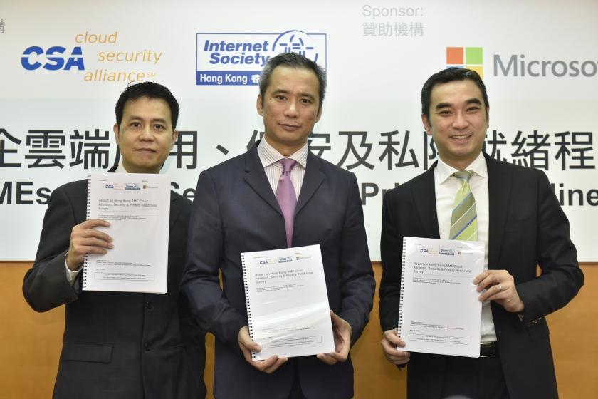 SME Survey 2015