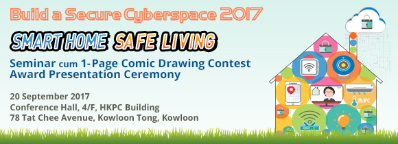 seminar20170920_banner_580X210_en