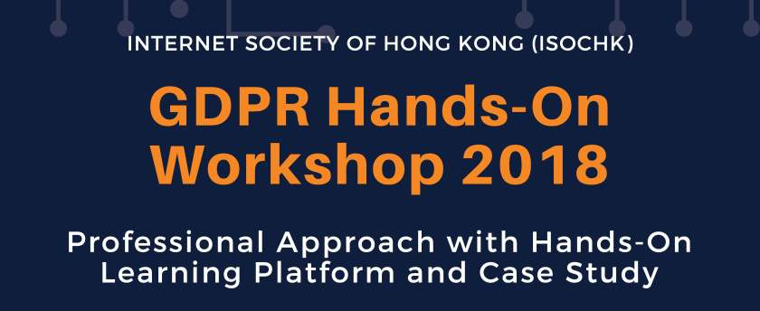 GDPR Hands-On Workshop 2018