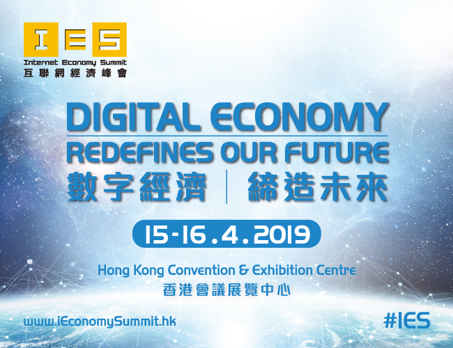 20180924_Cyberport_CVCF_Digital Banner