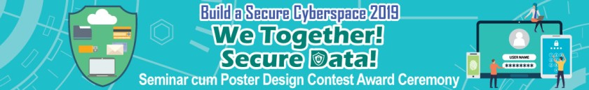 Build a Secure Cyberspace 2019